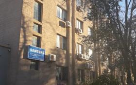 Офис площадью 18 м², 23-й мкр за 1 700 〒 в Актау, 23-й мкр