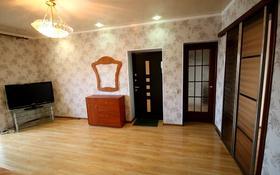 4-комнатная квартира, 81.7 м², 6/6 этаж помесячно, Щурихина 40 — проспект Абая за 150 000 〒 в Уральске