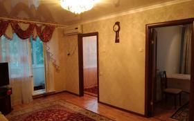 4-комнатная квартира, 62 м², 3/5 этаж, Ихсанова 73/1 за 13 млн 〒 в Уральске