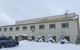Промбаза 4.6078 га, Дулатова 179 за 700 млн 〒 в Нур-Султане (Астана), Сарыарка р-н