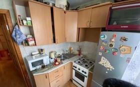 3-комнатная квартира, 57 м², 3/5 этаж помесячно, Абдирова 48/2 за 80 000 〒 в Караганде, Казыбек би р-н