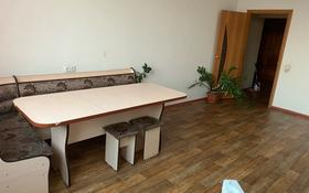 2-комнатная квартира, 108 м², 3/16 этаж помесячно, мкр Шугыла, Жуалы 27 за 120 000 〒 в Алматы, Наурызбайский р-н