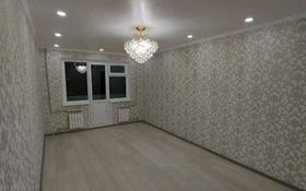2-комнатная квартира, 60 м², 1/5 этаж, 12-й микрорайон 227 за 15.5 млн 〒 в Шымкенте