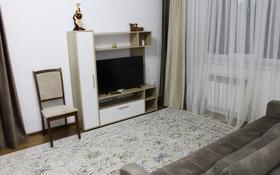2-комнатная квартира, 53 м², 1/2 этаж посуточно, Биржан сал 125 — Ж.Жабаева за 15 000 〒 в Талдыкоргане