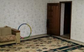 2-комнатная квартира, 63 м², 4/4 этаж, улица Алии Молдагуловой за 11.1 млн 〒 в Уральске