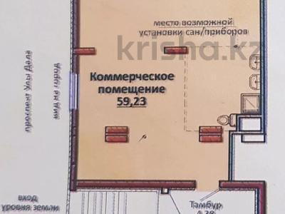 Помещение площадью 60 м², Улы Дала 23 за 26 млн 〒 в Нур-Султане (Астана), Есиль р-н — фото 3
