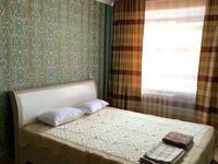 2-комнатная квартира, 52 м², 2/9 этаж посуточно
