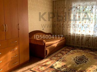 2-комнатная квартира, 52 м², 2/9 этаж посуточно, Шакарима за 6 000 〒 в Семее — фото 5