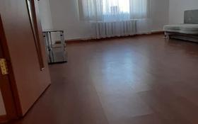 2-комнатный дом помесячно, 50 м², 1 сот., Жибек жолы за 65 000 〒