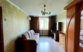 2-комнатная квартира, 45.3 м², 5/5 этаж, Набережная Славского 24 за 16.8 млн 〒 в Усть-Каменогорске