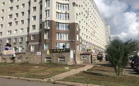 Офис площадью 110 м², Кабанбай батыра 40 — ВП 8 за 350 000 〒 в Нур-Султане (Астана), Есиль р-н