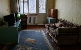 2-комнатная квартира, 46 м², 3/5 этаж, Университетская улица 17 — Муканова за 12.5 млн 〒 в Караганде