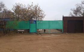4-комнатный дом, 92 м², 11 сот., Трекино 34 за 8 млн 〒 в Уральске