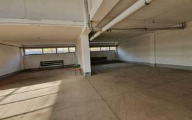помещения под любой вид бизнеса (производство, склад и т.д.) за 1 500 〒 в Нур-Султане (Астана), р-н Байконур