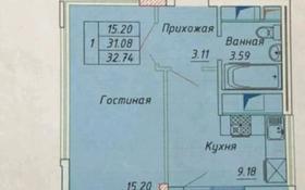 1-комнатная квартира, 32.74 м², 8/22 этаж, Кошкарбаева 27 за 10.6 млн 〒 в Нур-Султане (Астане), Алматы р-н