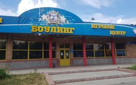 Здание, Протозанова 95А площадью 1100 м² за 800 000 〒 в Усть-Каменогорске
