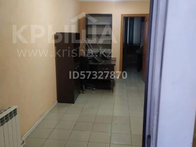 Офис площадью 53 м², проспект Мира 76 — проспект Металлургов за 10.5 млн 〒 в Темиртау — фото 3
