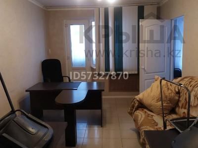 Офис площадью 53 м², проспект Мира 76 — проспект Металлургов за 10.5 млн 〒 в Темиртау — фото 4