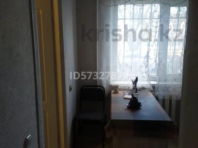 Офис площадью 53 м², проспект Мира 76 — проспект Металлургов за 10.5 млн 〒 в Темиртау — фото 5