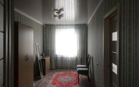 4-комнатная квартира, 75 м², 4/4 этаж, 2 мкр 7 за 19.5 млн 〒 в Капчагае