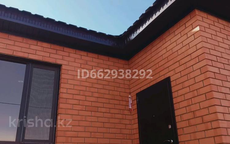6-комнатный дом, 215 м², 10 сот., Рауан 557 за 20 млн 〒 в Актобе, Нур Актобе