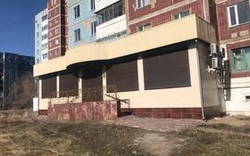 Компьютерный клуб за 55 млн 〒 в Караганде, Казыбек би р-н