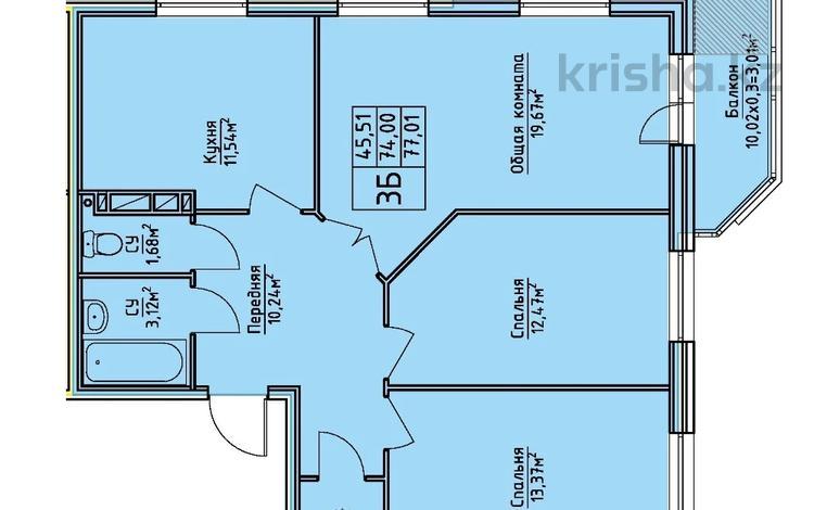 3-комнатная квартира, 77.9 м², 8/9 этаж, Тауелсиздик 166 — Бородина за ~ 18.3 млн 〒 в Костанае
