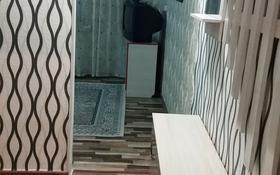 1-комнатная квартира, 38 м², 2/4 этаж посуточно, улица Ниеткалиева 7 за 4 500 〒 в Таразе