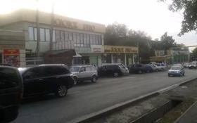 3-комнатный дом, 150 м², 9.6 сот., мкр Таусамалы, Рыскулова 109 за 55 млн 〒 в Алматы, Наурызбайский р-н