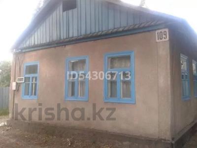 3-комнатный дом, 150 м², 9.6 сот., мкр Таусамалы, Рыскулова 109 за 60 млн 〒 в Алматы, Наурызбайский р-н