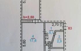 2-комнатная квартира, 46.1 м², 2/5 этаж, 10-й микрорайон, Парковая 120 — И.Франко за 8 млн 〒 в Рудном