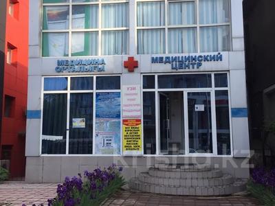 Офис площадью 15 м², Иляева 5 — Мира за 35 000 〒 в Шымкенте, Абайский р-н