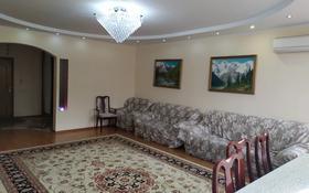 5-комнатная квартира, 195 м², 3/14 этаж помесячно, Гоголя 2 — Барибаева за 450 000 〒 в Алматы, Медеуский р-н