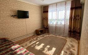 3-комнатная квартира, 54 м², 1/2 этаж, 1-й микрорайон 10 за 12 млн 〒 в Аксае