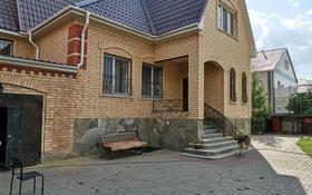 10-комнатный дом, 300 м², 10 сот., 2-я Центральная улица за 69 млн 〒 в Костанае