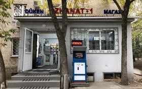 Помещение под различный вид деятельности за 28.5 млн 〒 в Алматы, Бостандыкский р-н