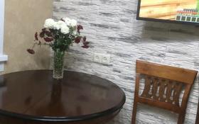 3-комнатная квартира, 64 м², 4/4 этаж, мкр №5, Алтынсарина (Правды) — Абая за 25 млн 〒 в Алматы, Ауэзовский р-н