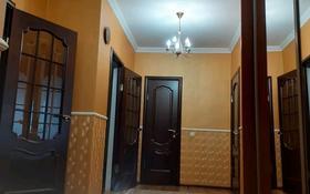 3-комнатная квартира, 99 м², 6/9 этаж посуточно, Авангард-2 11 Б за 18 000 〒 в Атырау