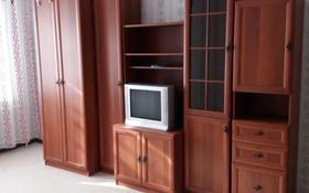 1-комнатная квартира, 35 м², 3/5 этаж, Авиагородок 21 за 6.2 млн 〒 в Актобе, Старый город