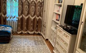 1-комнатная квартира, 35 м², 1/6 этаж, Бузурбаева — проспект Жибек Жолы за 21.5 млн 〒 в Алматы, Медеуский р-н