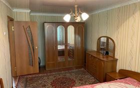 3-комнатная квартира, 62.4 м², 5/5 этаж, Ыкылас Дукенулы 13 за 17.5 млн 〒 в Нур-Султане (Астана), Сарыарка р-н