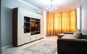 2-комнатная квартира, 65 м², 7/9 этаж посуточно, Сатпаева 2Б за 14 000 〒 в Атырау