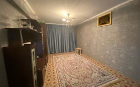 3-комнатная квартира, 58 м², 1/5 этаж, Привокзальный-5, Привокзальный 5 мкр 26 за 12.9 млн 〒 в Атырау, Привокзальный-5