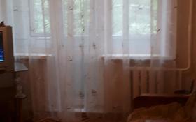2-комнатная квартира, 44 м², 3/5 этаж, Ержанова 41 за 12.8 млн 〒 в Караганде, Казыбек би р-н