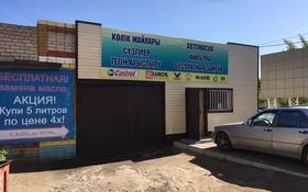 продам гараж с магазином за 15 млн 〒 в Павлодаре