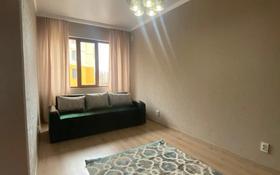 2-комнатная квартира, 58.8 м², 3/4 этаж посуточно, Санкибай батыра 253к5 за 12 000 〒 в Актобе