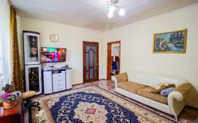 5-комнатный дом, 80 м², 8 сот., Терешковой 3 за 17 млн 〒 в Талдыкоргане