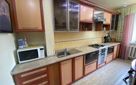 4-комнатная квартира, 102 м², 3/9 этаж, Алии Молдагуловой 9 — Курмангазы за 27 млн 〒 в Уральске