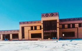 Здание, площадью 1186 м², Каратабан 17 за 230 млн 〒 в Махамбетах