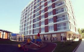 4-комнатная квартира, 172 м², 2/10 этаж, Кабанбай батыра 15 — Бегалина за 70 млн 〒 в Алматы, Медеуский р-н